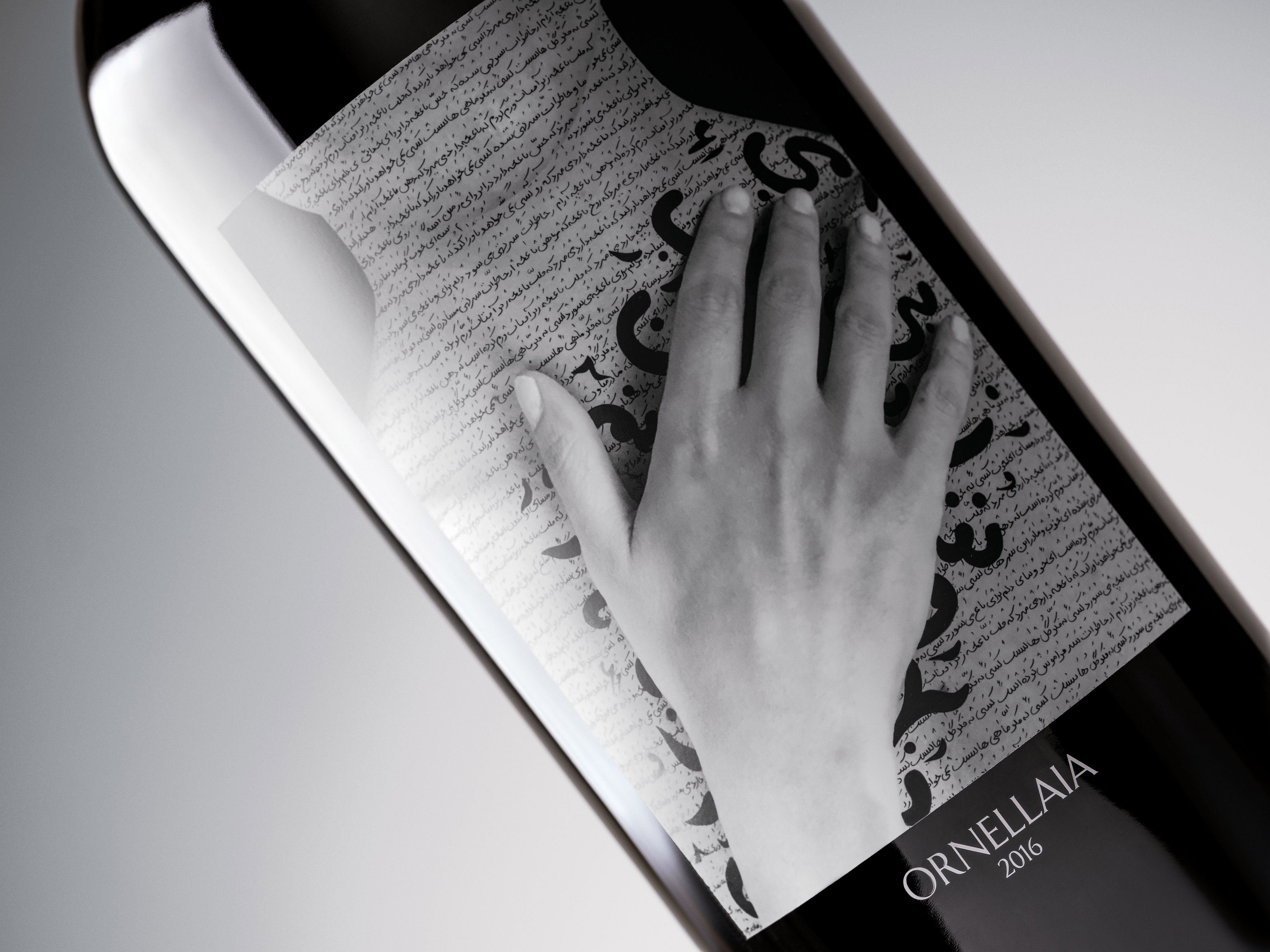 ORNELLAIA VENDEMMIA D'ARTISTA: ONLINE AUCTION OF SPECIAL BOTTLES DESIGNED BY SHIRIN NESHAT
